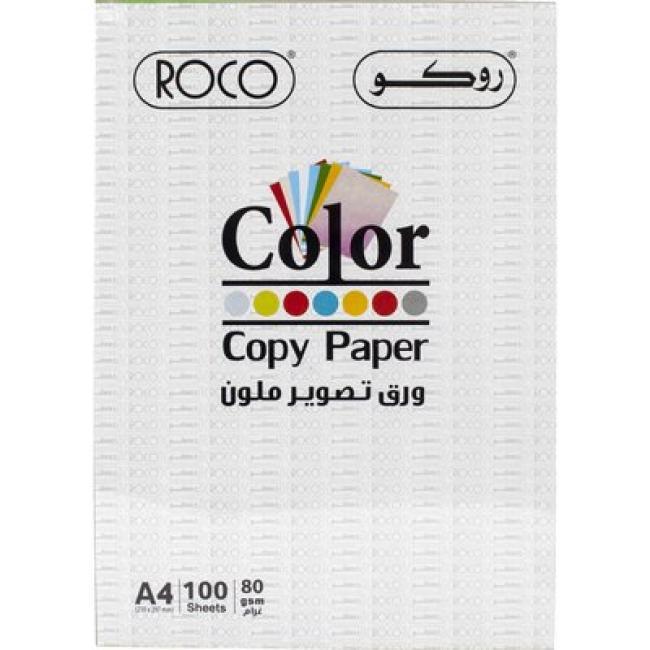 ورق ملون 10 الألوان 100 ورقة 80 جرام